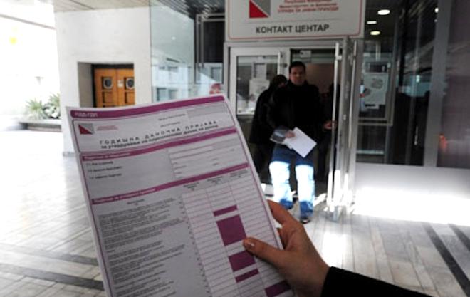 Уште 170.000 граѓани треба да пријават приходи во УЈП до истекот на рокот