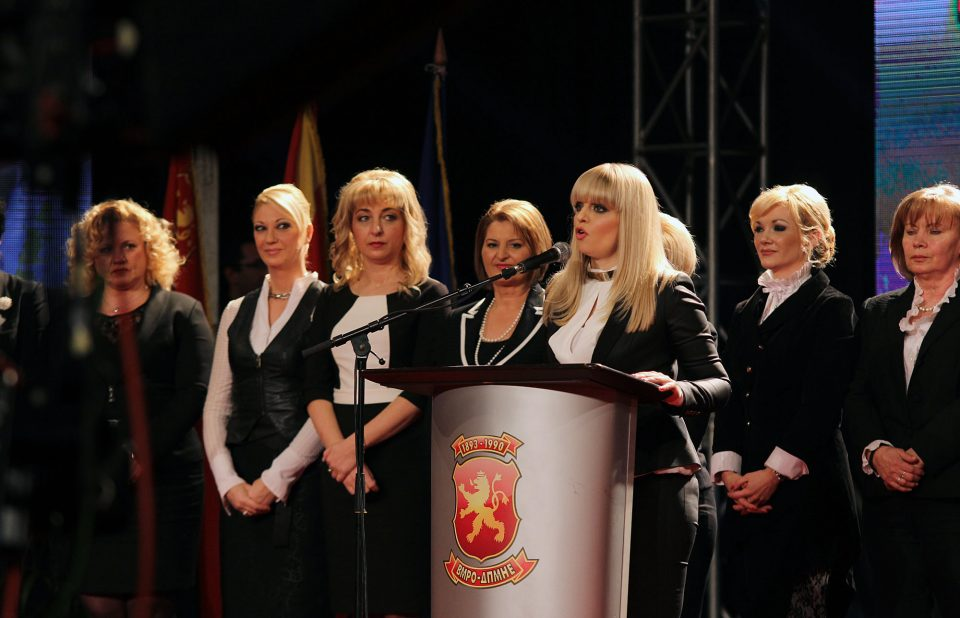 """УЖ на ВМРО-ДПМНЕ одржува настан под мотото """"За сите жени во Македонија"""""""