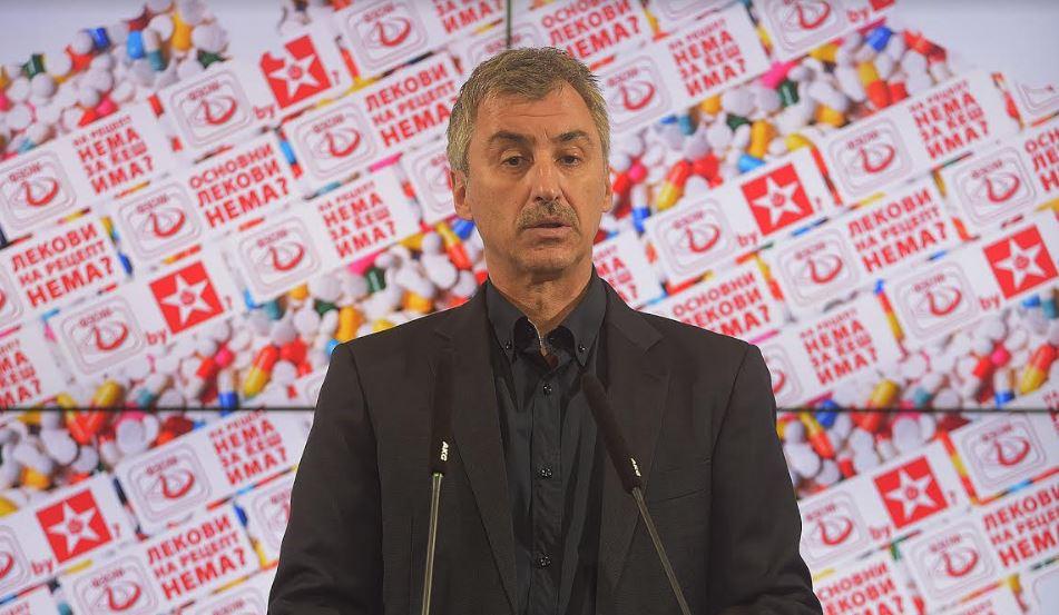 Камиловски: ФЗОМ ги остави граѓаните без основните лекови