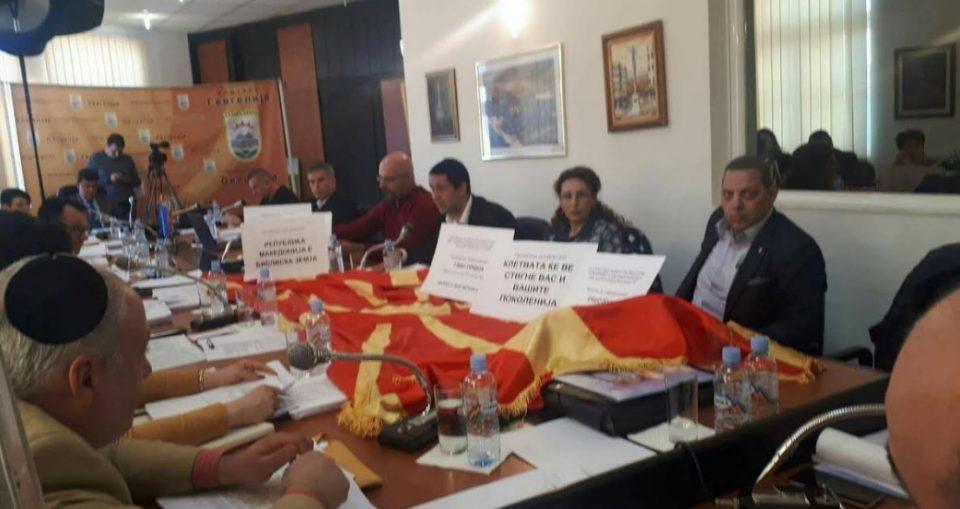 Советниците на ВМРО-ДПМНЕ од Гевгелија против двојазичноста во нивниот град