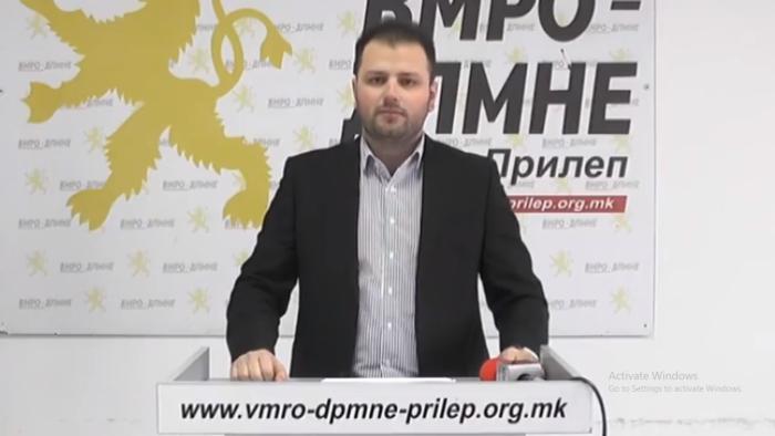 ВМРО-ДПМНЕ Прилеп: Во март 20% од сметката за вода нека ви ја плати градоначалникот, бидејќи така ве лажеше