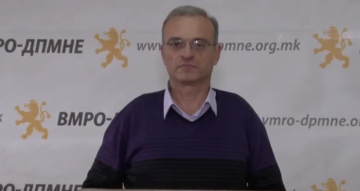 ВМРО-ДПМНЕ Велес: Дали функционер на СДСМ нападна директорка на основно училиште?