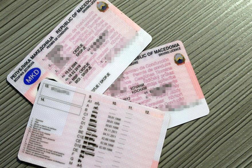 Зошто во југоисточна Македонија не можат да се добијат возачки дозволи?