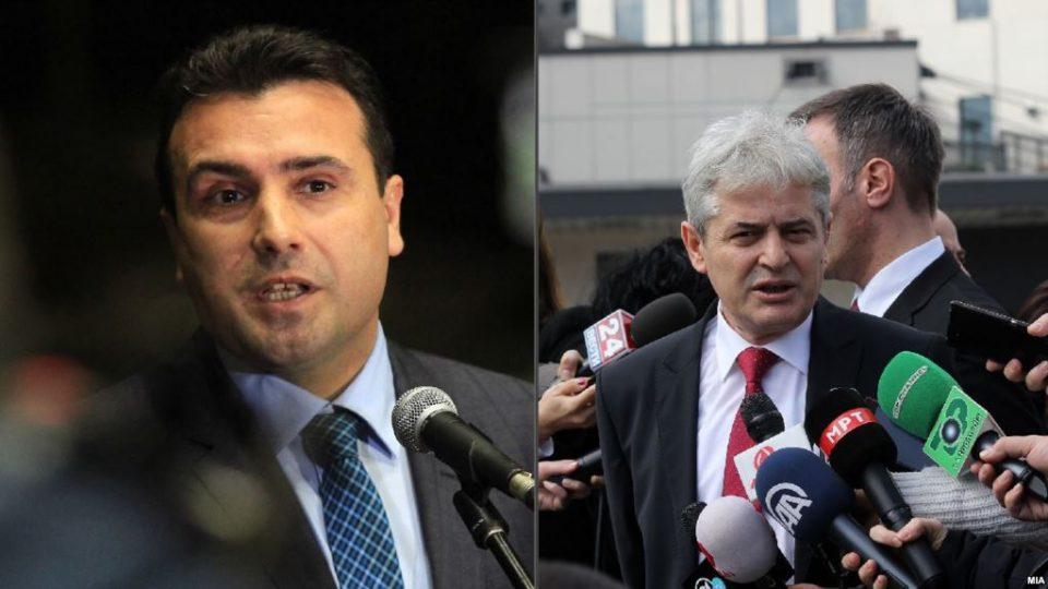 """""""ТВ 24"""": СДСМ и ДУИ ќе изгласаат двојазичност без амандманска расправа"""