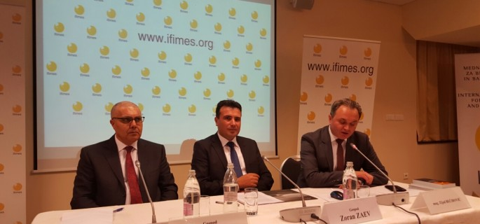 Словенечки институт близок до СДСМ ја убедува јавноста дека Заев имал поддршка да го смени името на државата