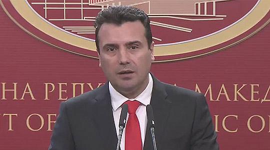 Светска банка за Македонија под водство на Заев: Тотално фијаско во економијата, здравството и образованието