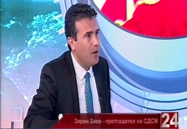 Што зборуваше Заев пред парламентарните избори: Кој бе тоа ќе спроведе двојазичност? (ВИДЕО)