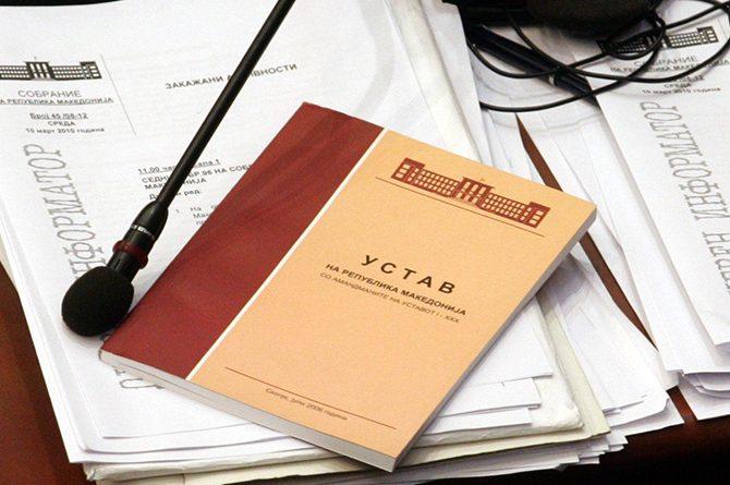 Силјановска Давкова: Оваа власт требаше веднаш да постапи по забелешките на Венецијанската комисија за Законот за употреба на јазиците