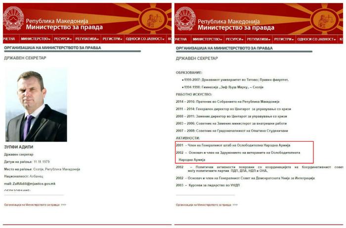 Зулфи Адили, државниот секретар во Министерството за правда е генерал во ОНА