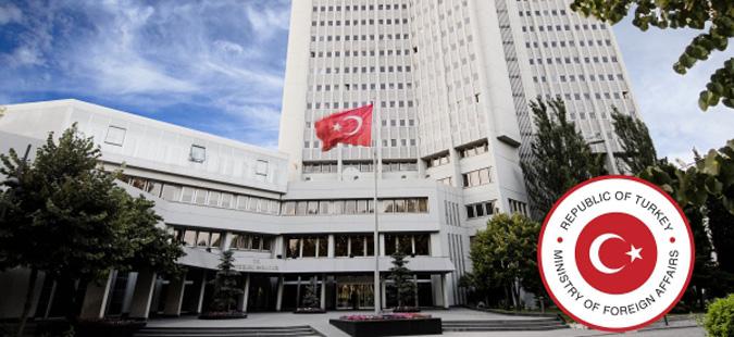 Турција е згрозена од извештајот на Стејт Департментот