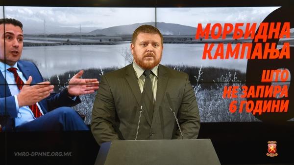 Нацев: Поминаа две години од лагата на Заев дека ќе го објави прислушкуваниот материјал за случајот кај Смилковско езеро