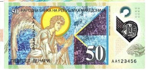 ФОТО: Погледнете како ќе изгледаат новите банкноти од 10 и 50 денари