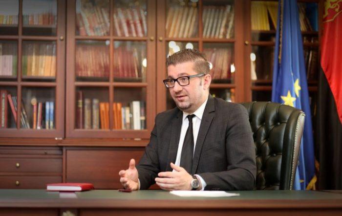 Мицкоски  Македонија доби криминален картел на власт