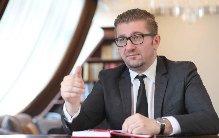 Мицкоски: Опстојувањето на оваа влада во Собранието е резултат на бројки, пазарења и концесии