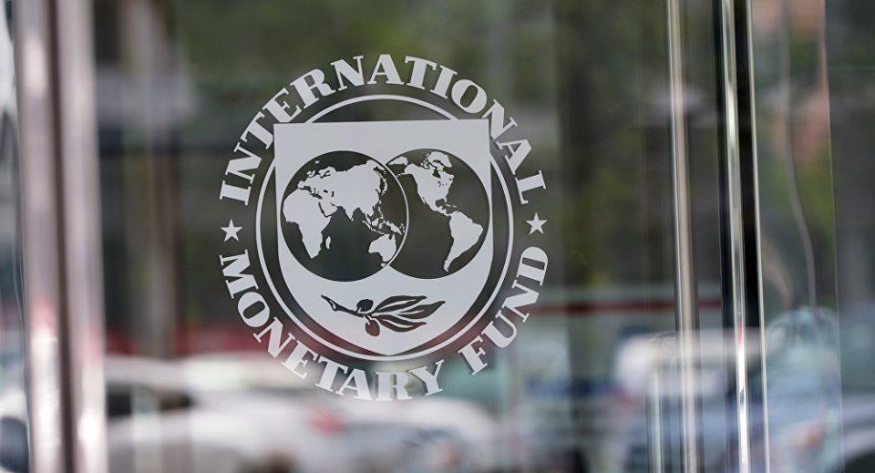По Светска банка и ММФ го намали растот на економијата на земјава