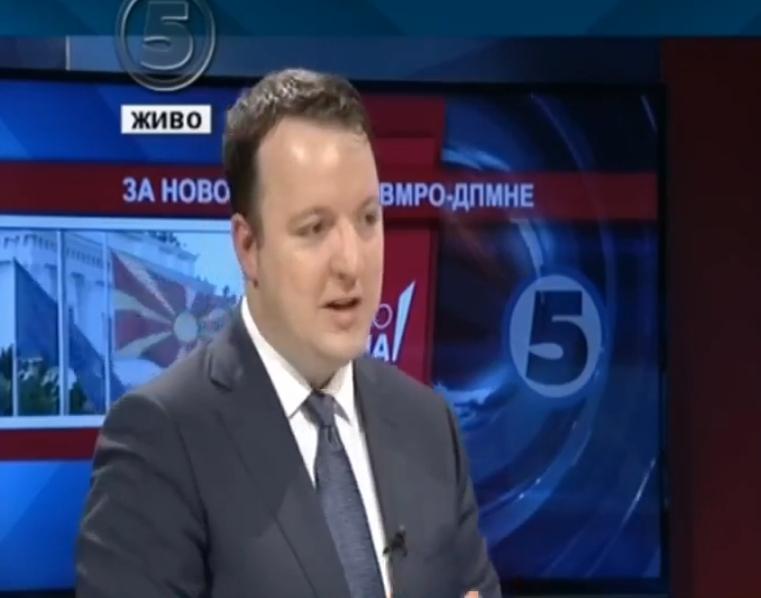 Николовски: Се кратат платите на македонските дипломати