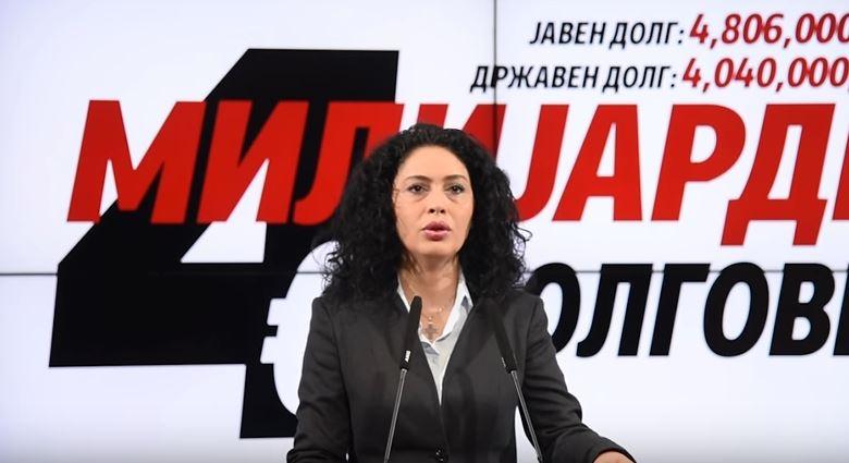 Лашкоска: Факт е дека оваа власт не се интересира за реализација на капитални инвестиции