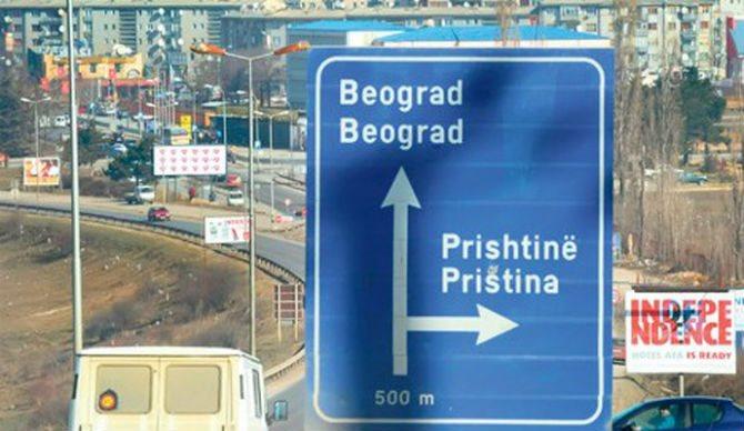 """""""Новости"""": Ако Собранието во Приштина ја усвои платформата, Белград повеќе нема да седи на маса"""