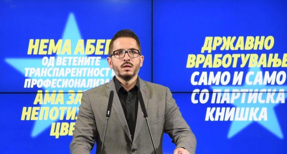ВМРО-ДПМНЕ: Државните институции се користат за вработување на партиски активисти и луѓе блиски до врхушката на власт
