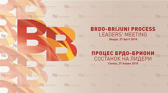 Туск, седум претседатели е Борисов гости на Иванов на состанок за Брдо-Бриони процесот