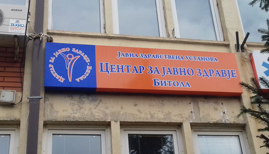 Превентивна систематска дератизација во општина Битола