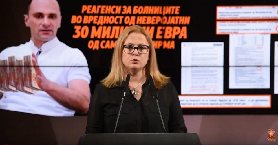Стојаноска: Мести ли МЗ тендер од 30 милиони евра за набавка на реагенси?