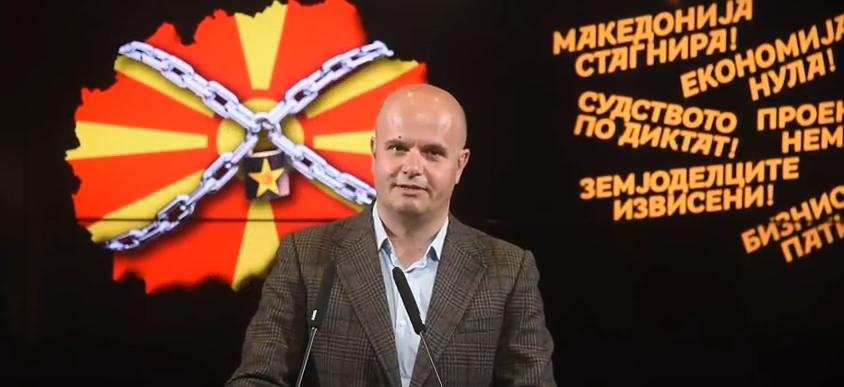 Данев: Додека Владата расипнички се задолжува страдаат граѓаните, тие гледаат дека со СДСМ на власт тонат и тие и државата