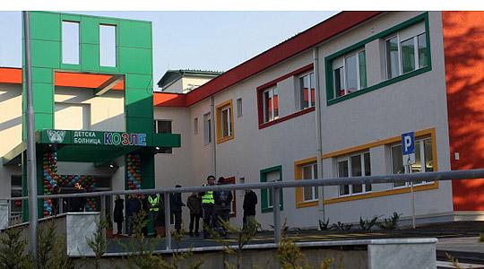 Институтот по белодробни заболувања кај децата Козле одбележа 65 години од основањето