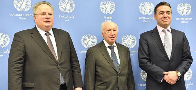 Нова рунда преговори за името на 25 април во Виена