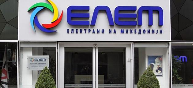 АД ЕЛЕМ наредната недела ќе ја понуди на продажба заштедената енергија