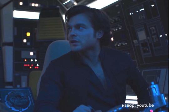 """ВИДЕО: Еренрајх ќе го глуми Хан Соло во најмалку три филмови """"Војна на ѕвездите"""""""