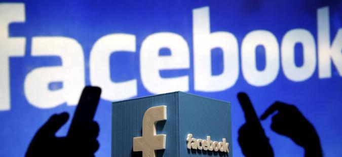 И канадска фирма најверојатно собирала податоци на корисници на Фејсбук