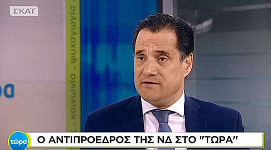 Георгиадис: Нема да има договор со Скопје