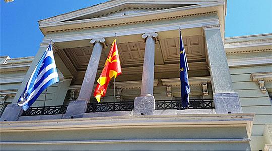 Грчко МНР: Реформите и името се предуслови за интеграција на Скопје во ЕУ