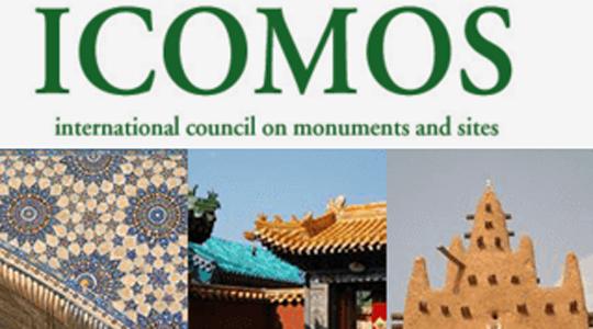 Меѓународен ден на спомениците и локалитетите