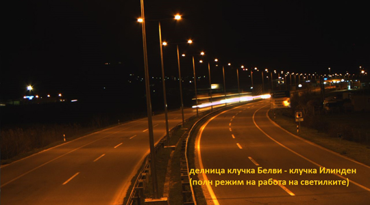 Во функција осветлувањето на дел од автопатите А2 и А4