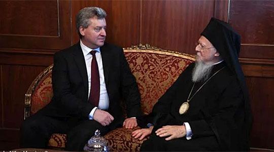 Иванов и претставници на МПЦ на средба со вселенскиот патријарх Вартоломеј
