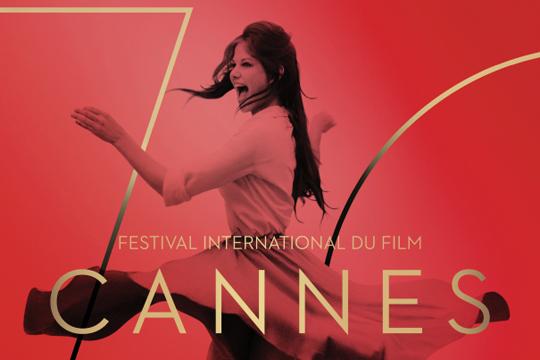 Падна забрана: Кој ќе прави селфи на Канскиот фестивал нема да влезе на проекциите