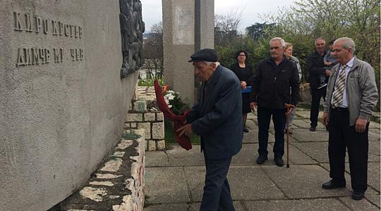 Седумдесет и четири години од загинувањето на народните херои Kиро Крстев и Димче Мирчев