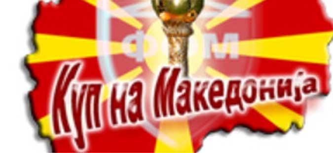 Шкендија прв финалист во Купот на Македонија