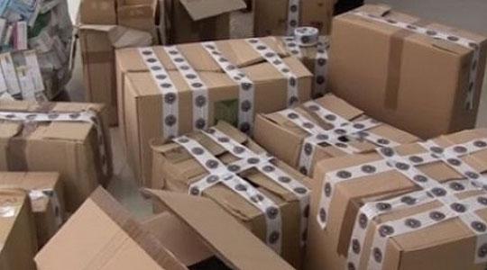 Спречен шверц на 340 пакети со лекови од Македонија во Косово