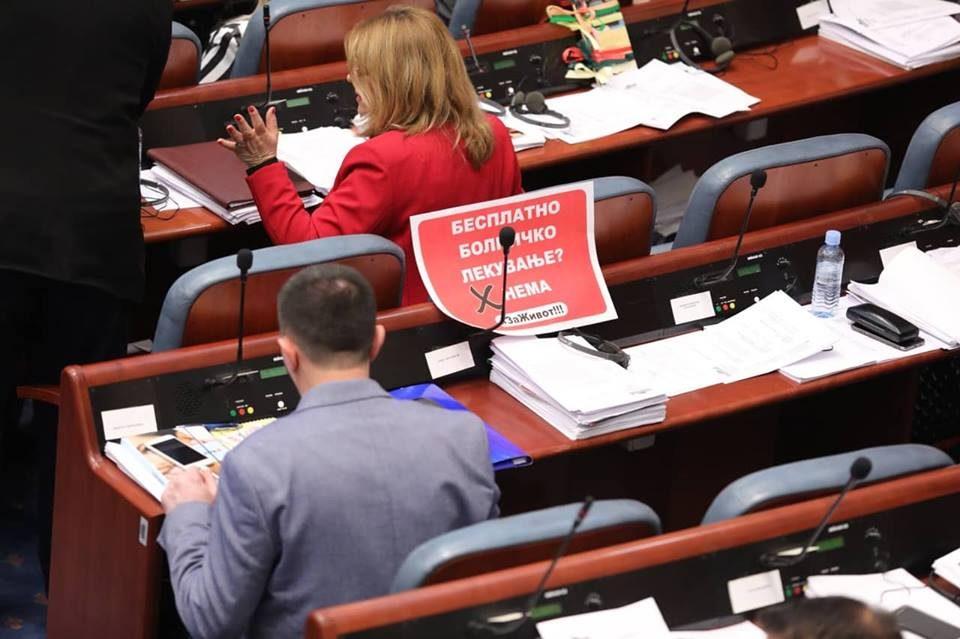 Пратениците на ВМРО-ДПМНЕ со пароли, почна седницата за гласање на доверба на Владата (ФОТО)