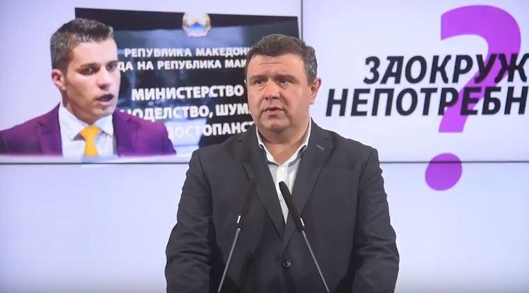 Мицевски: Раководството на МЗШВ, потпомогнато од одредени тимови на СДСМ врши мобинг и прогон на вработените за да инсталира свои послушници