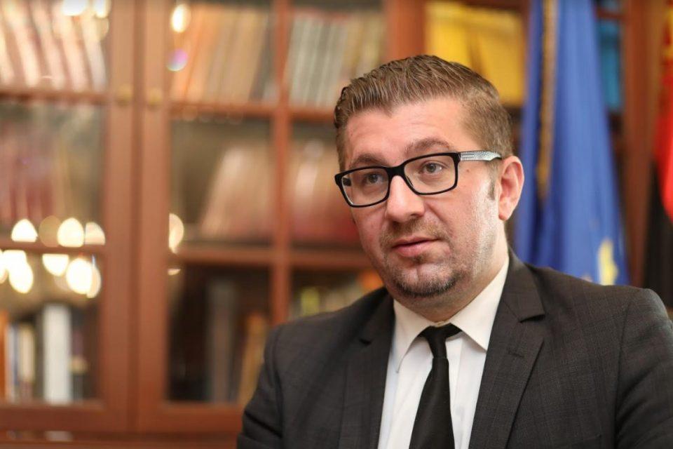 Мицкоски за Илинден во струшко: Борбата за Македонија продолжува и сите заедно обединети и силни ќе победиме!