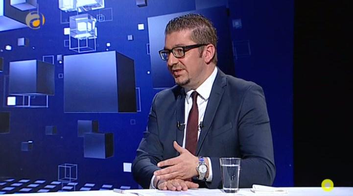 Мицкоски соопшти нов криминален скандал на власта: Наместо во џебовите на работниците, парите завршуваат на сметки на приватна фирма