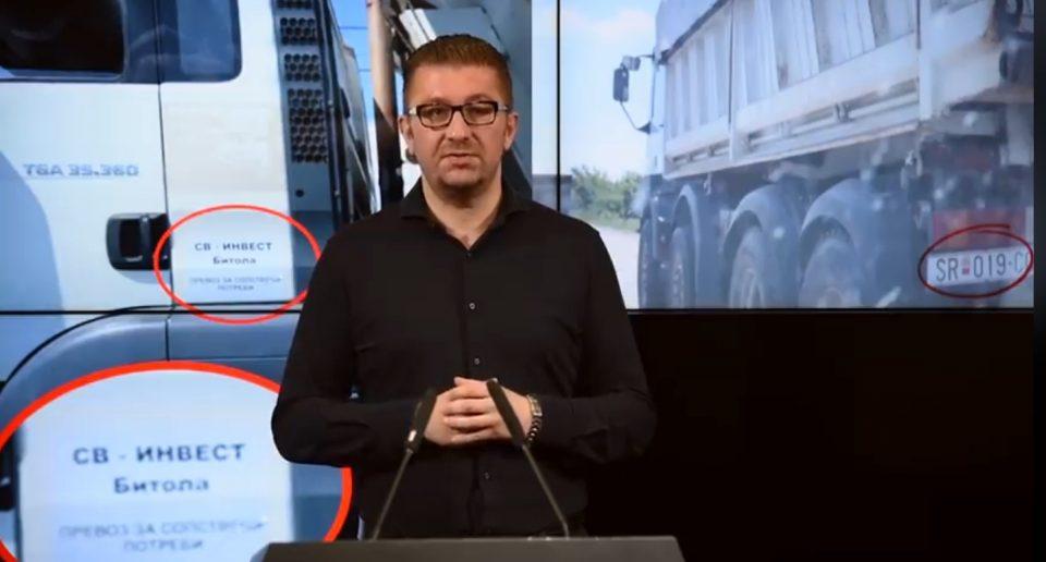 Мицкоски објави криминална афера за братот на Зоран Заев, бара реакција од Обвинителството