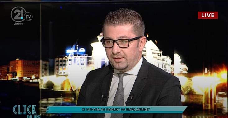 Мицкоски: Извештајот на Стејт Департментот констатира дека Македонија денес е заробена држава