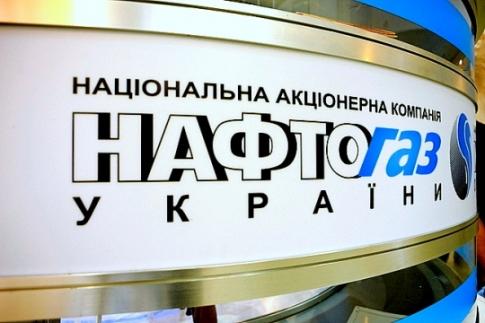Нафтогаз ќе оди на суд во обид да ги искористи средствата на Газпром