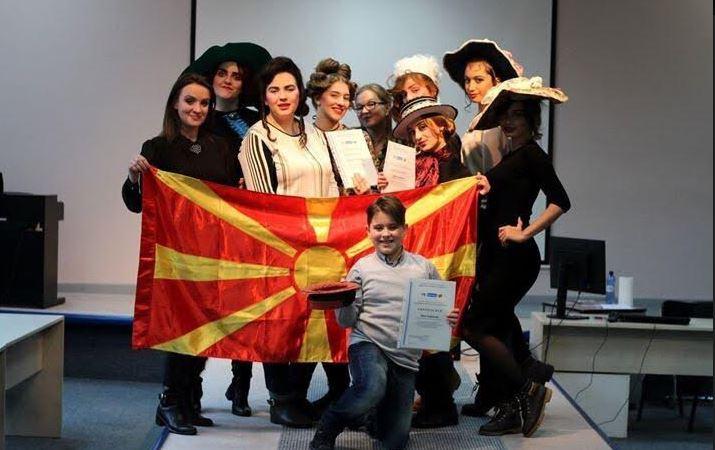 """Преку програмите на  Еразмус+ посети и мобилност на кандидатите и наставниот кадар од приватниот центар за стручна обука """"Академија Леонтиќ''- Скопје"""