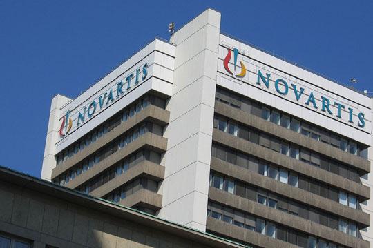 Новартис ја купува американската компанија Авексис за 8,7 милијарди долари